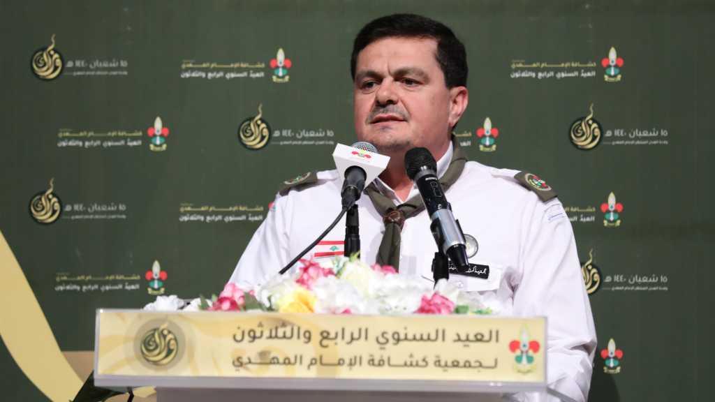 القائد نزيه فيّاض رئيساً ومفوّضاً عاماً للجمعية لأربع سنوات جدد