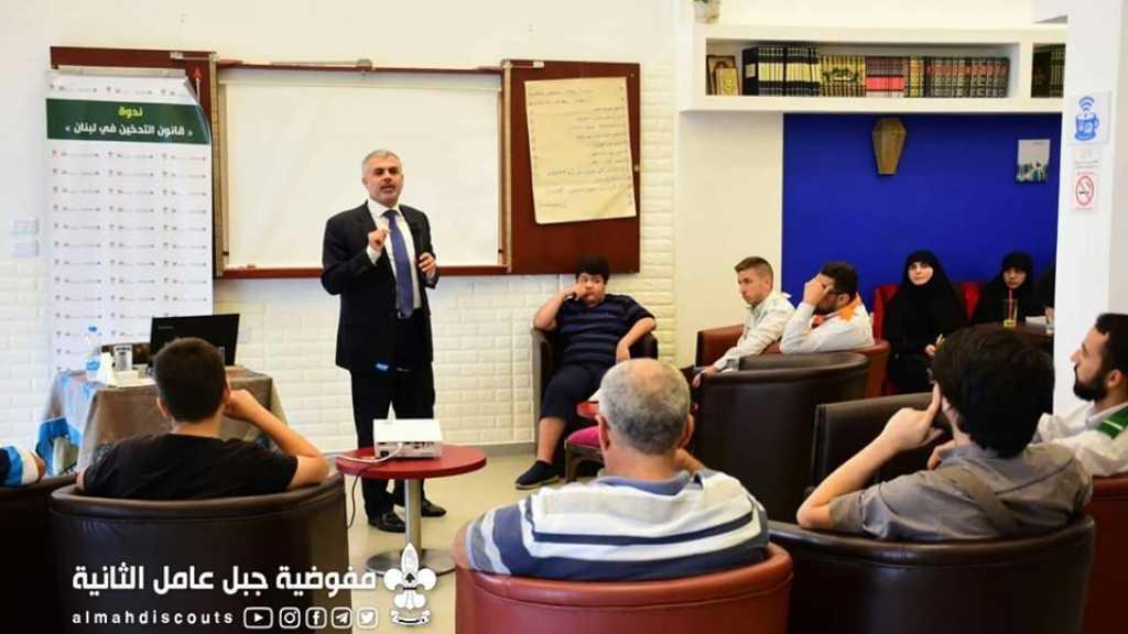||مفوضية تنمية المجتمع وفوج عربصاليم في ندوة حول قانون التدخين ||
