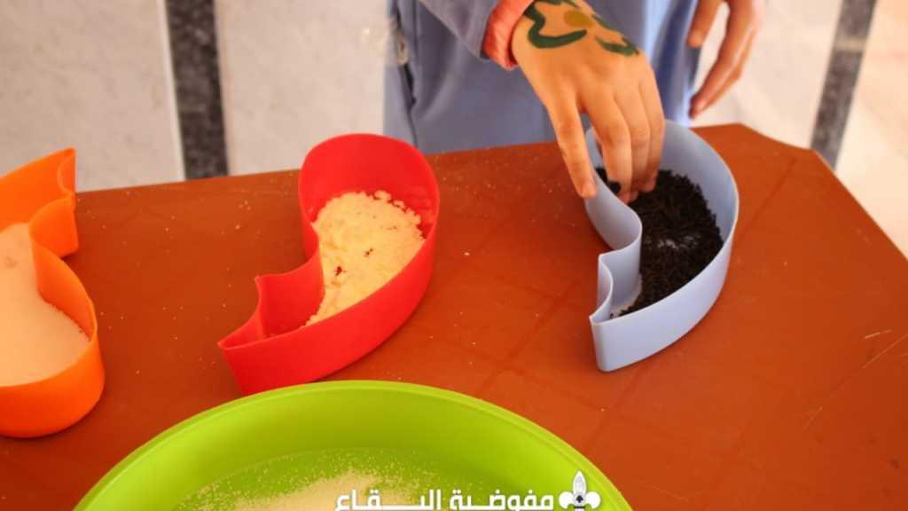 حماسونشاط في النادي الصيفي في امهز