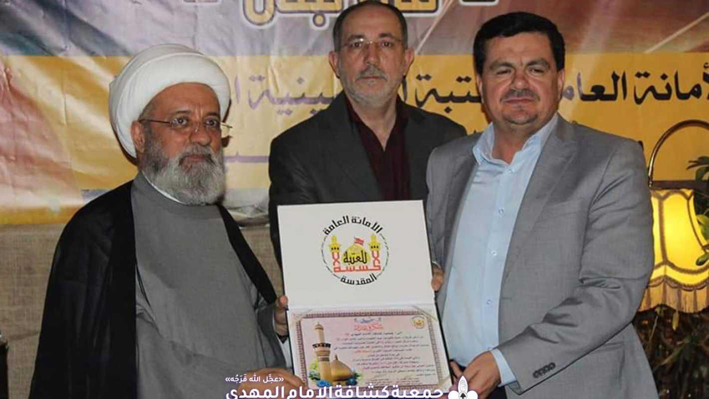العتبة الحسينية المقدسة تُكرَّم جمعية كشافة الإمام المهدي