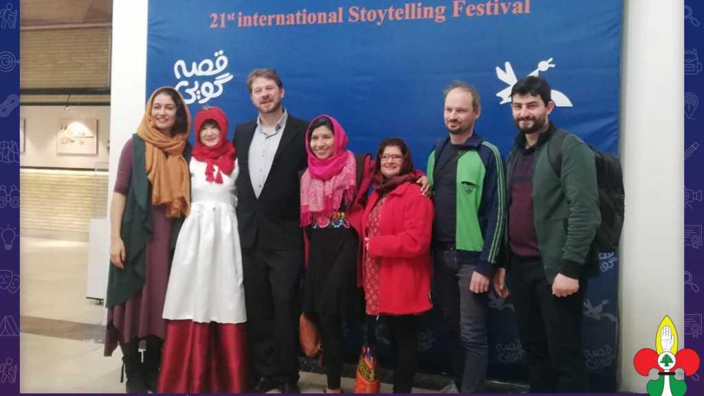 كشافة المهدي تشارك في مهرجان الحكواتي في ايران