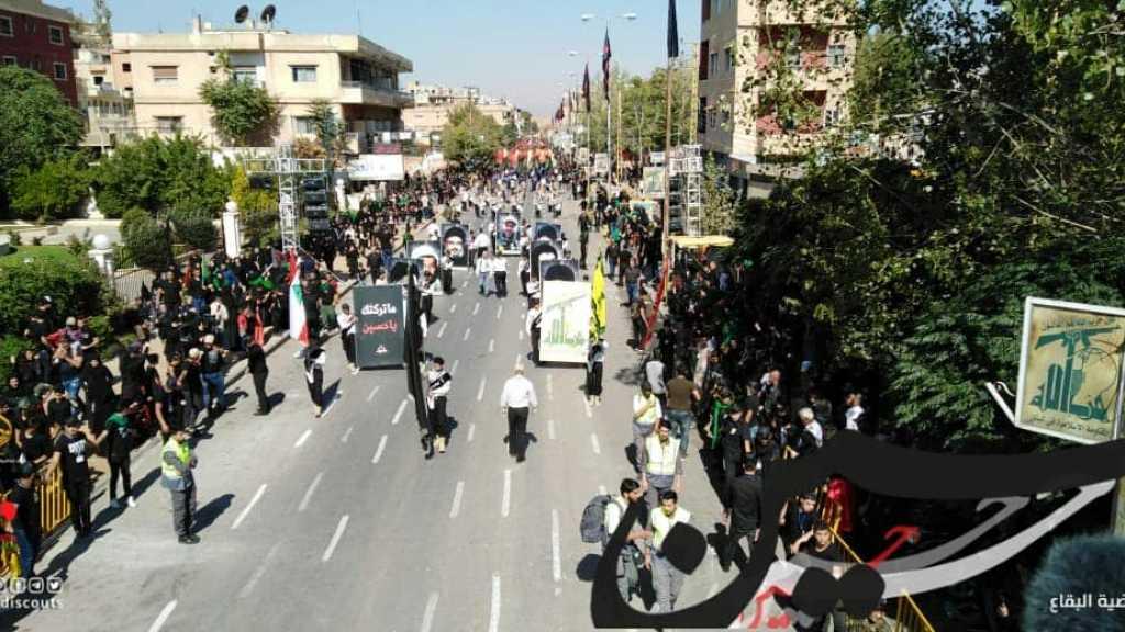 أجمل اللقطات العاشورائية التي التقطت في مسيرةالعاشر من المحرم، والتي أقيمت في مدينة بعلبك.