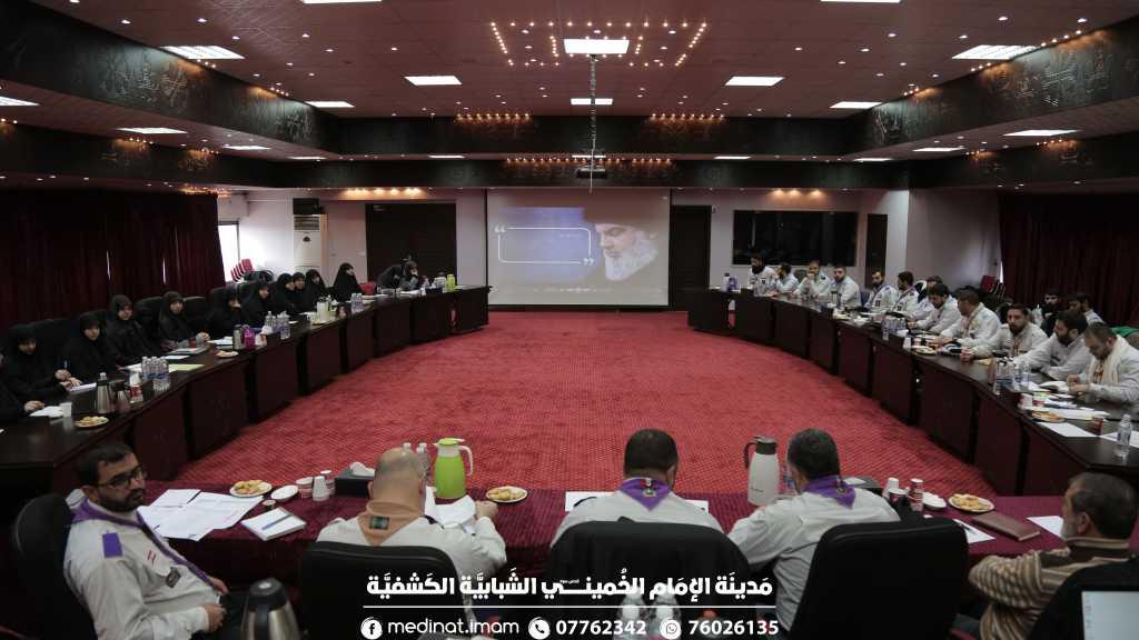 اللقاء التنظيمي لمفوضية جبل عامل الثانية