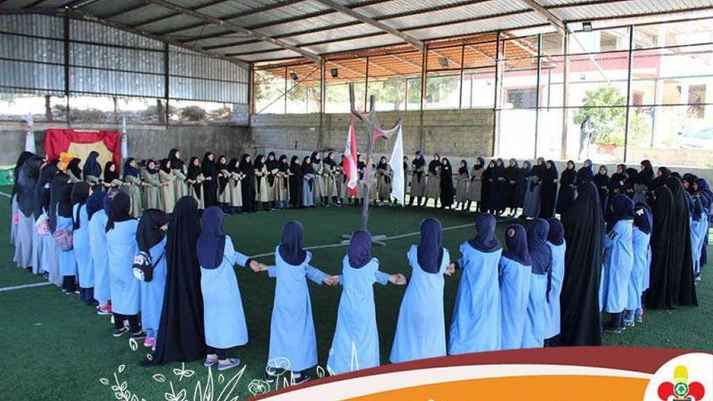 قطاع جويا يختتم مخيم قادة الجماعات