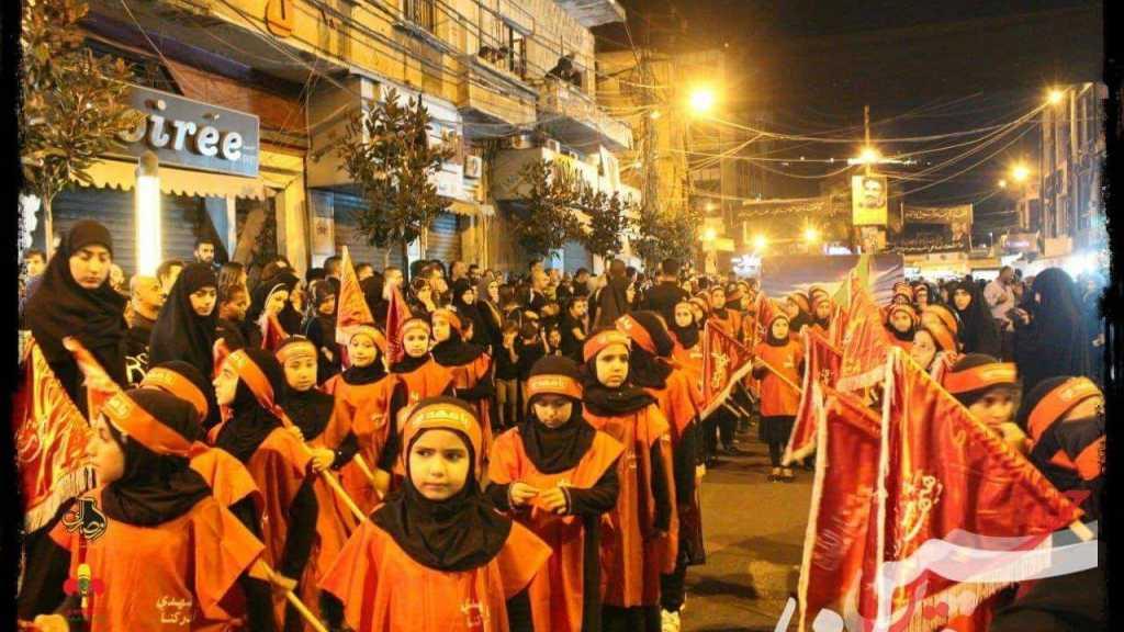 ثالث أيام شهر محرم الحرام في مفوضية جبل عامل الثانية