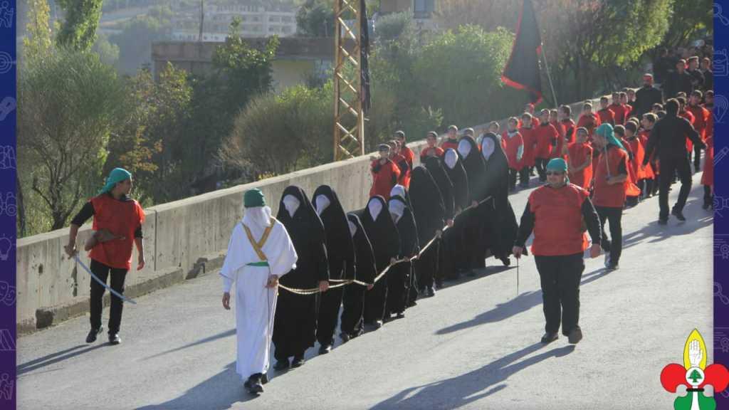 مسيرة حسينية في فوج مشغرة بمناسبة الأربعين