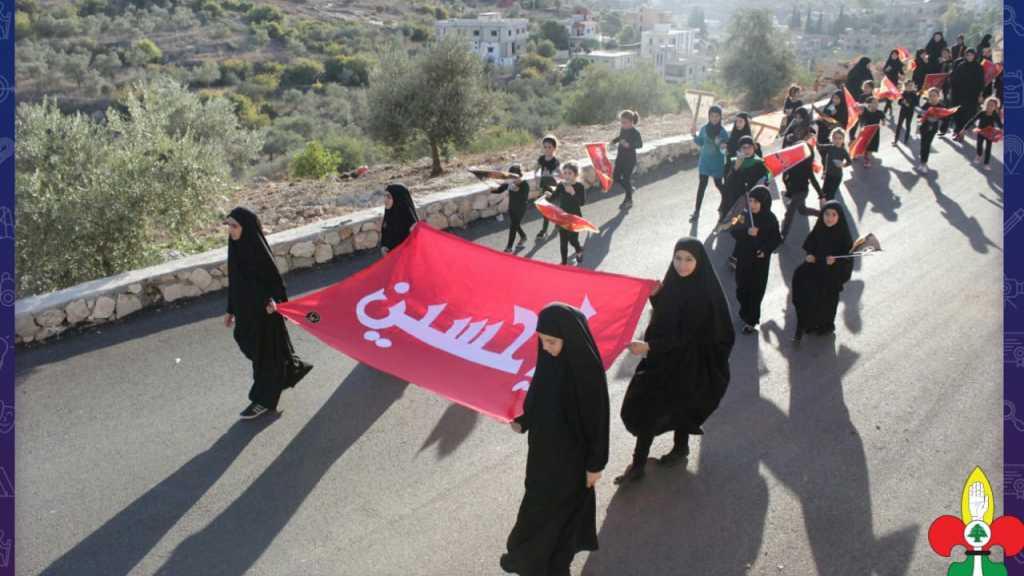 مسيرة حسينية كشفية ومضيف حسيني في أجواء الأربعين - فوج عبا